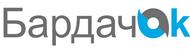 Бардачoк