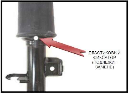 Инструкция По Установке Амортизатора На Капот Мерседес Gla 250