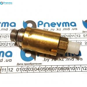 Клапан поддержания остаточного давления пневмостойки (оригинал)